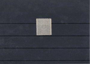 Turkey 1892 1 Piastre Blue Unused CAT £95 Ref: R5301