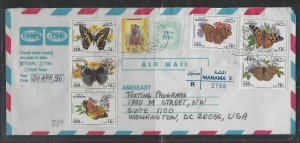 BAHRAIN COVER (P2502B)1996 BUTTERFLY STAMPS 150FX6 DIFF+2 OTHERS A/M COVER TOUS