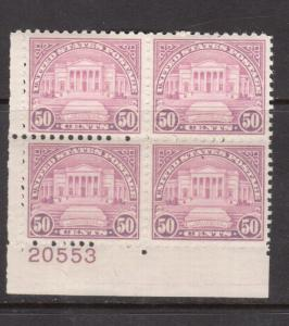 USA #701 Very Fine Mint Plate Block - Two Never Hinged Two Hinged