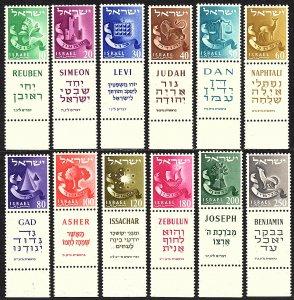Israel 105-116, tabs, MNH. Twelve Tribes, 1955-1957