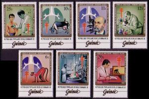 Guinea Tuberculosis 7v SG#1089-1095