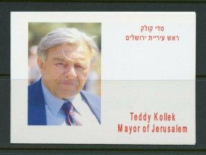 ISRAEL SEMI-OFFICIAL TEDDY KOLLEK TAB ROW BOOKLET COMPLETE MINT NH