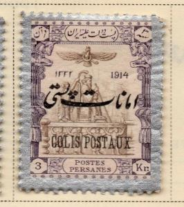Postes P. Parcel Post 1915 Early Issue Fine Mint Hinged 3K. Optd 194265
