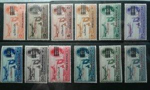 Palestine #NC13-24 mint hinged e201.6402