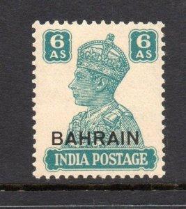 Bahrain 1942 KGVI  6a SG 48 mint CV £20.