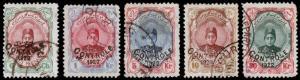Persia Scott 650, 654, 659-660, 662 (1922) Used H F-VF, CV $23.25