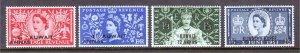 Kuwait - Scott #113-116 - MNH - SCV $16