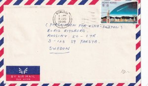 UK HONG KONG STAMP COVER, FDC, LETTER, POSTCARD, AIR MAIL COLLECTION LOT #7