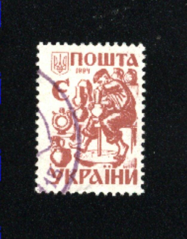 Ukraine #186  -2 used  1994   PD