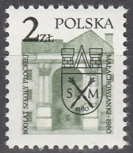 Poland #2396 MNH F-VF (SU3017)
