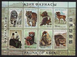 Kyrgyzstan Panda Leopard Tiger Monkey Porcupine Faena of Asia MS 2008 MNH