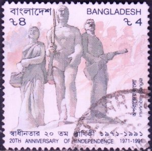 Bangladesh #387a   Used