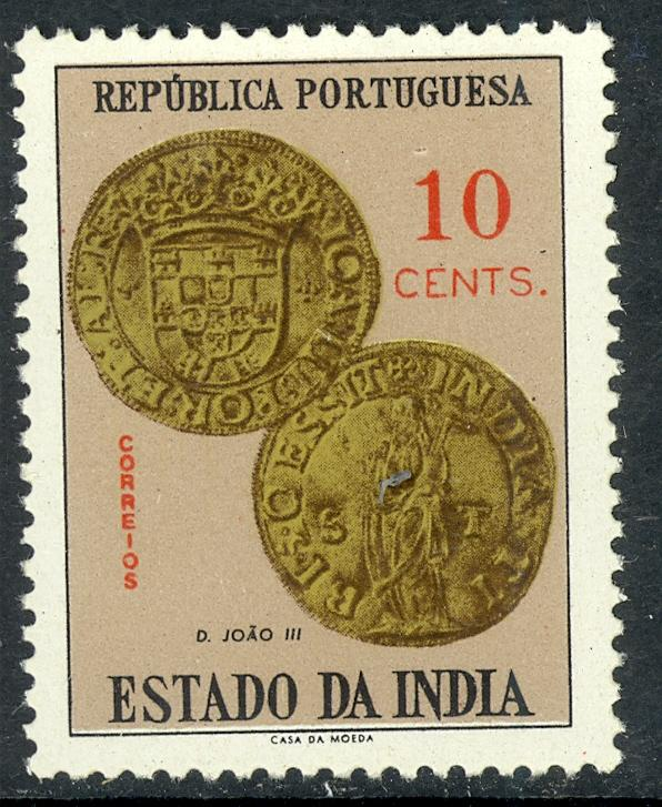 PORTUGUESE INDIA 1959 10c COINS Issue Sc 599 MNH