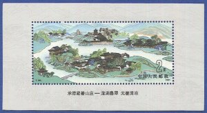 China PRC 1991 Sc 2350  $2 Royal Gardens  MNH s/s, VF