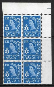 Sg XN5a 4d Northern Ireland Variety - dot on leaf UNMOUNTED MINT