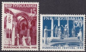 Yugoslavia #420-1 F-VF Unused  CV $6.75 (Z7948)