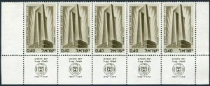 Israel 311-tab strip/5,MNH.Michel 359. Memorial Day 1966.Memorial,Upper Galilee.