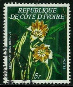 Ivory Coast #447A Used Stamp - Flowers (c)