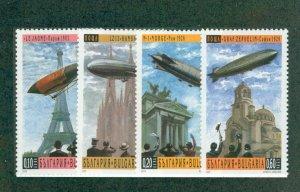 Bulgaria 4147-50 MNH BLIMPS CV $2.50 BIN $1.50