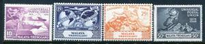 Malaya Trengganu 49-52, MNH, UPU-75 1949 Plane Ship Hemisphere Globe.