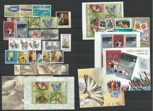 Moldova 2003 Lot Complete year set MNH stamps and blocks