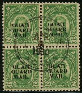 GUAM #M1 BLOCK OF 4 USED WITH APS CERT -- EXTREMELY RARE -- WLM3843