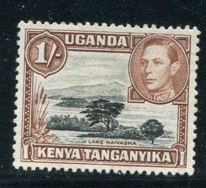 Kenya Uganda Tanzania #80a Mint No Gum  - Make Me A Reasonable Offer