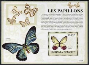 Comoro Islands MNH S/S Butterflies Insects 2009