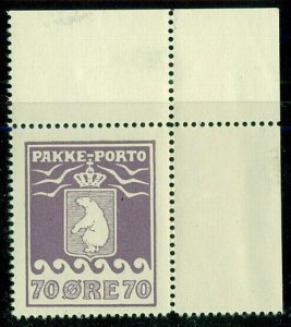 GREENLAND #Q7, 70ore Pakke Porto, Schultz issue NH, XF