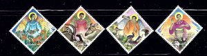 Zambia 645-48 MNH 1995 Christmas    (ap1089)
