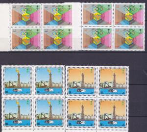 2 Complete Set SAUDI ARABIA All MNH GAZ, OIL, GCC SPORT   BLOCK OF 4