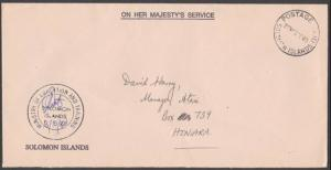 SOLOMON IS 1980 Local official cover - POSTAGE PAID cds Education Dept.....54371
