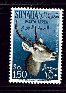 Somalia C45 MNH 1955 issue