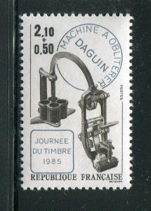 France #B573 MNH