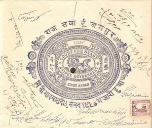 Jaipur State 8As Stamp Paper Type 10 KM 105+8As Rev KM374 - India Fiscal Reve...