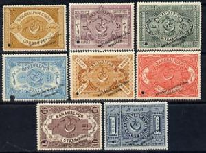Bahawalpur 1900 Court Fee proof set of 8 values (1a to 10...