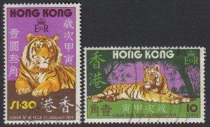 Hong Kong Sc 294-295, used