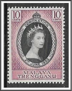 Malaya-Trengganu #74 Coronation Issue MHR