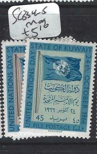 KUWAIT    (PP0305B)  UN  SG 334-5   MOG