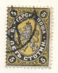 BULGARIA #1, Used, Scott $40.00