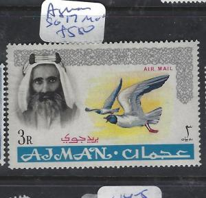 AJMAN  (PP3012B)  SG   17    MOG