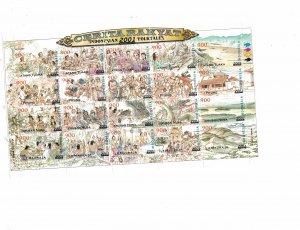 Indonesia Scott 1929, Folktales, Full mint sheet of 20, LOOK
