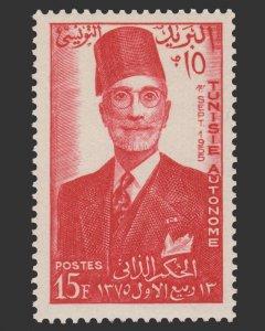 TUNISIA 1956 SCOTT # 290. UNUSED.