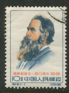 China - Scott 541 - Engels -1960 - VFU - Single 10f stamp