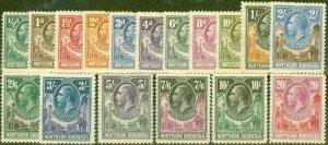 Northern Rhodesia 1925 set of 17 SG1-17 Fine Mtd Mint