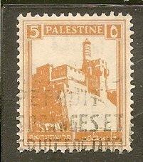 Palestine   Scott 67  Citadel   Used