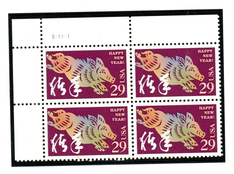 US 2876  Year of the Boar 29c - Plate Block of 4 - MNH -1994 - S11111  UL
