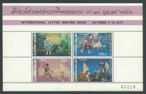1973 Thailand Scott Catalog Number 684a Souvenir Sheet Unused Never Hinged