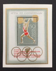Russia 1972 #4028 S/S, Olympics, MNH.