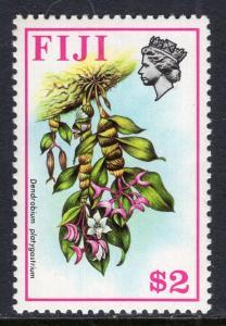 Fiji 320 MNH VF